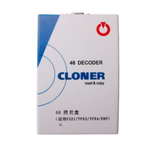 ID46 Decoder Box ID 46 Copy Box ND900 Key Programmer
