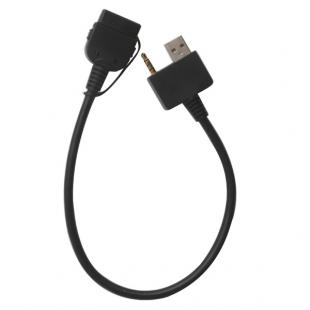 Hyundai KIA AUX USB Input Audio Cable for iPod iPhone