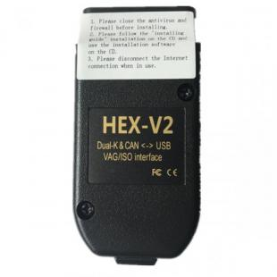 VCDS VAG COM 17.8.0 VCDS 17.8.0 HEX+CAN USB interface