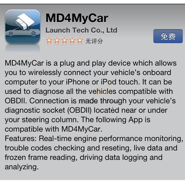 Launch MD4MyCar OBDII EOBD Code Reader Description