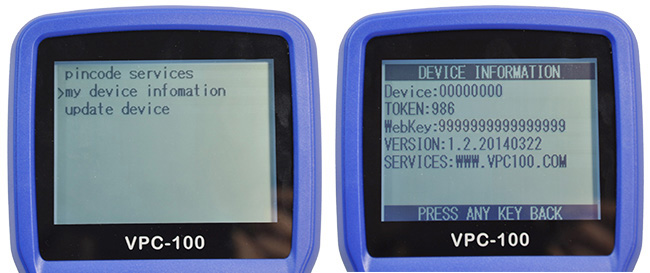 vpc 100 device information
